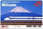 ticket046