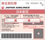 ticket055