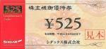 ticket065
