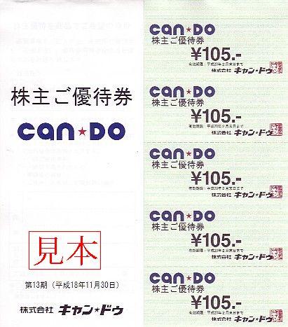 ticket073