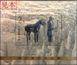 chinesestamp005
