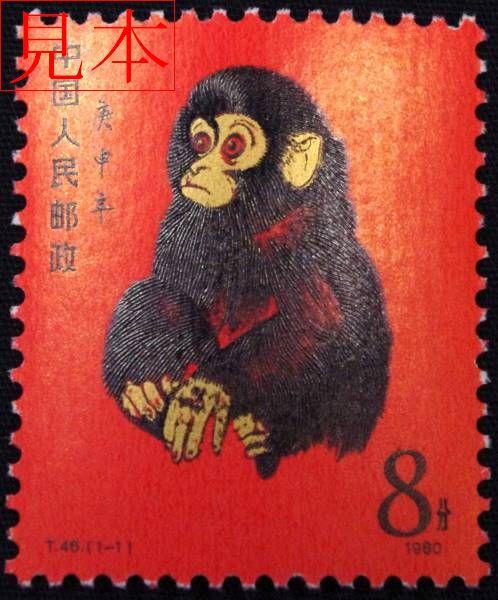 chinesestamp006