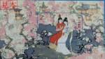 chinesestamp012