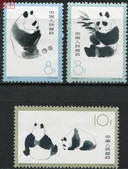 chinesestamp022