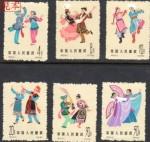 chinesestamp028