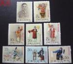 chinesestamp041