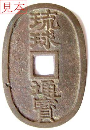 coin001