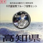 coin031