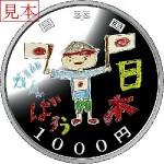 coin042
