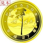 coin043