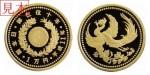 coin054