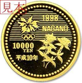 coin055