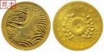 coin057