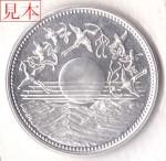 coin059