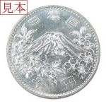 coin061