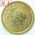 coin063
