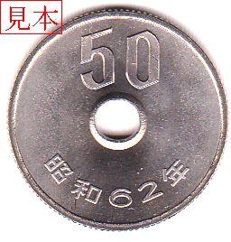 coin065