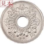 coin066