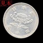 coin067