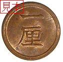 coin070