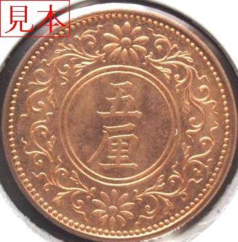 coin071