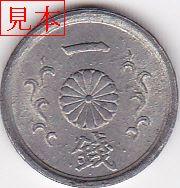 coin073