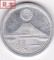 coin074