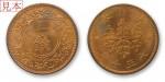 coin077