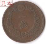 coin079