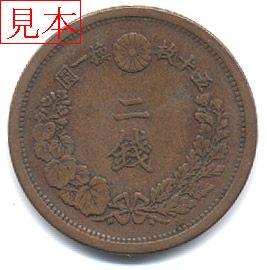coin080