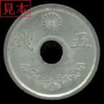 coin082