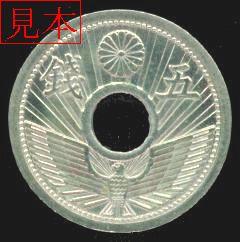coin085