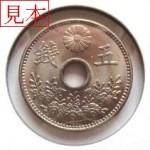 coin087
