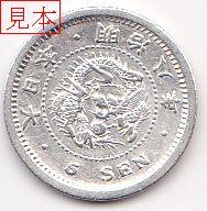 coin090