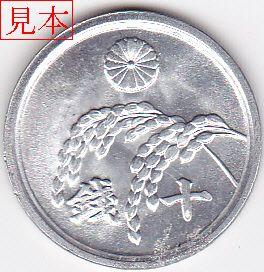 coin093