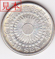 coin099