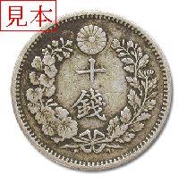 coin100