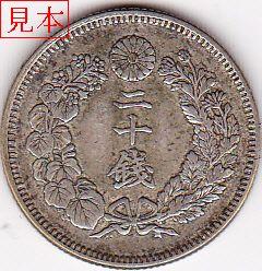 coin103