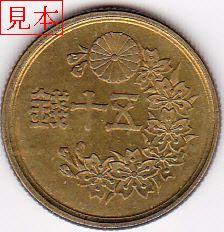 coin105
