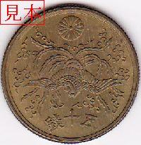 coin106