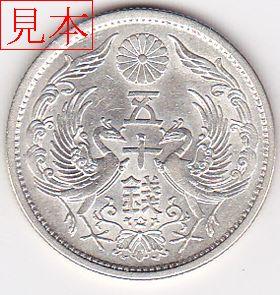 coin107