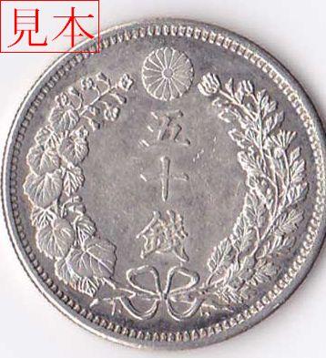 coin108