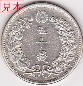 coin109