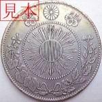 coin111