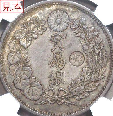 coin112