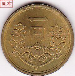 coin114