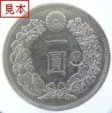 coin115