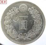 coin116
