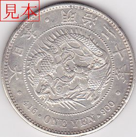 coin117