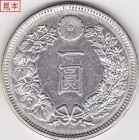 coin118
